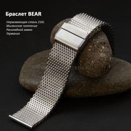 Браслет BEAR BR0121