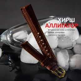 Ремешок Hirsch Genuine Alligator