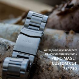 Браслет Piero Magli Custom Cut