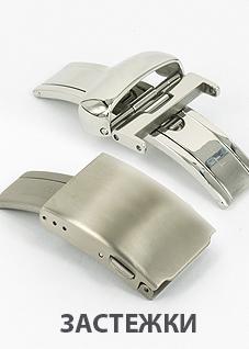 Купить ремешок для часов на клипсе часы наручные raymond weil цена