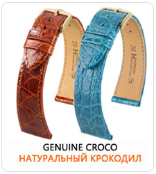 GENUINE CROCO