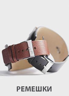 Купить ремешок на часы кожаный брянск купить часы штурманские пионеры космоса
