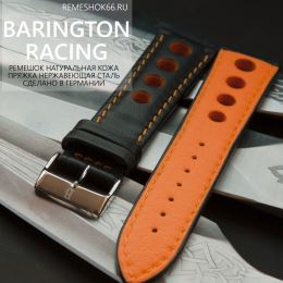 Ремешок Eulit. Barington Racing