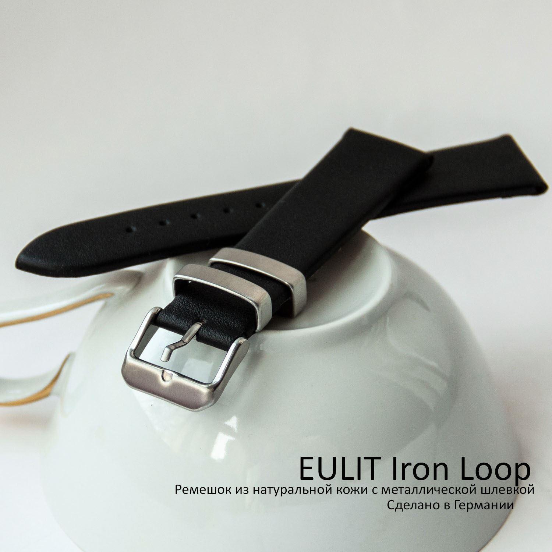 f435c0996d4 Купить Ремешок EULIT Iron Loop 8024620102 в Москве – Интернет ...