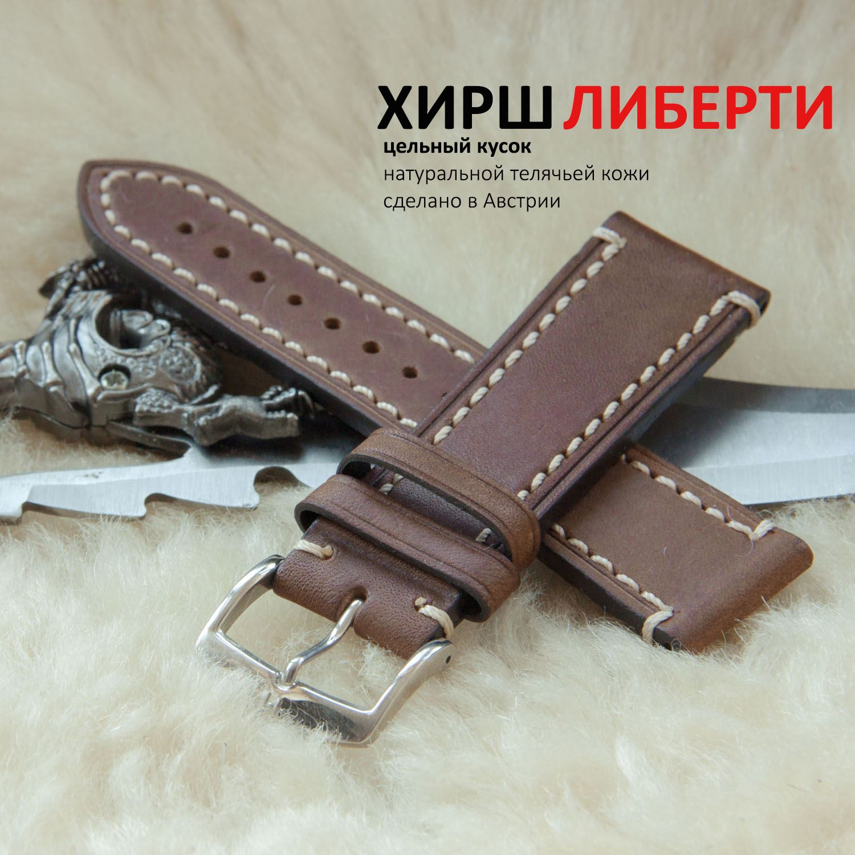 3052908daa5 Купить Ремешок HIRSCH Liberty 109002-10-2-24 в Москве – Интернет ...