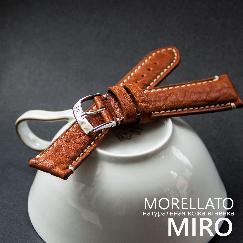 a0f62c8a985 Купить Ремешок Morellato MIRO A01U4124A81041CR20 в Москве – Интернет ...