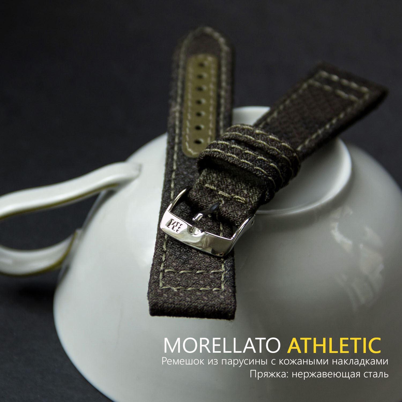bba6a7d4329 Купить Ремешок Morellato ATHLETIC A01X4496B06070CR20 в Москве ...