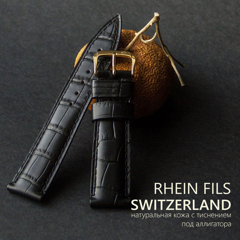 55bca18f54b Купить Ремешок Rhein Fils Switzerland 1772-0122 в Москве – Интернет ...
