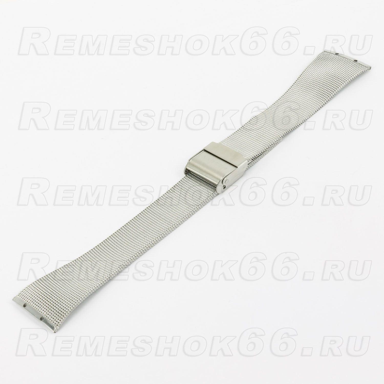 32f554685415 Купить Браслет для наручных часов Skagen Sk563XSGSC в Москве ...